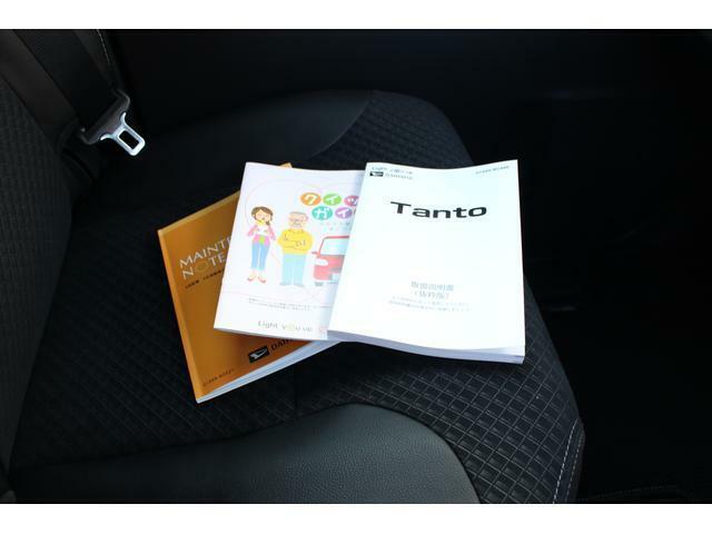 取扱説明書、保証書・点検整備記録簿、ガイドブックが付いています☆