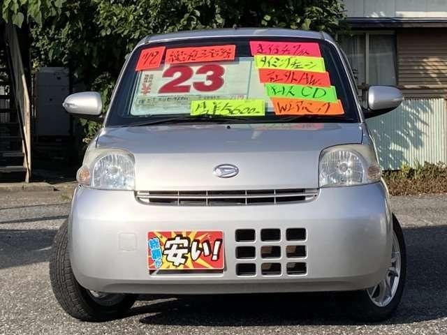 国内の各ディーラーと取引きがございます。新車の注文や修理なども受けておりますので、何なりとお申し付けください。