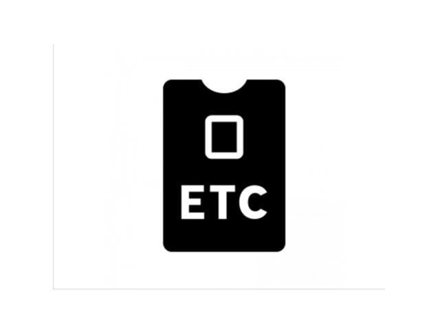 Bプラン画像:今やETCは必需品!これで長距離ドライブも楽々。●ETCカード有効期限案内●音声案内●LED、ブザー●簡単操作