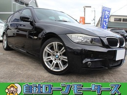 BMW 3シリーズツーリング 320i Mスポーツパッケージ 赤革 ナビ Pシート ETC HID カーテンSRS