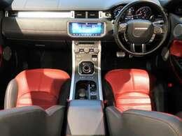 LAND ROVERのSUV『RENGE ROVER EVOQUE コンバーチブル』を認定中古車でご紹介!シートヒータークーラー、黒赤革、パワーシート、19インチAW、ACC、MERIDIAN