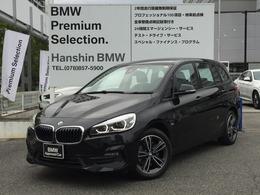 BMW 2シリーズグランツアラー 218d スポーツ コンフォート電動トランク・シートヒーター