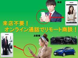 《全車ユーザー買取車!》前オーナー様より直接買取、オークション仕入れゼロ!使い方を含め車両の素性、履歴が明快です!余分な中間マージンも発生せず、厳選良質車を魅力的な価格にてご提供できます。