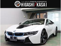 BMW i8 ベースモデル ピュアインパルスP 革 ナビTV HUD 2年保証