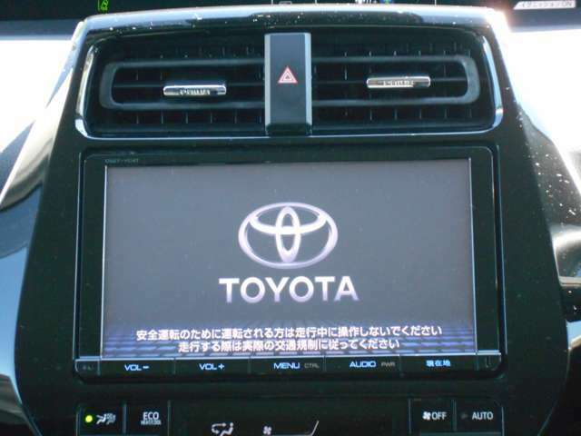 トヨタ純正SDナビゲーションDSZT-YC4T