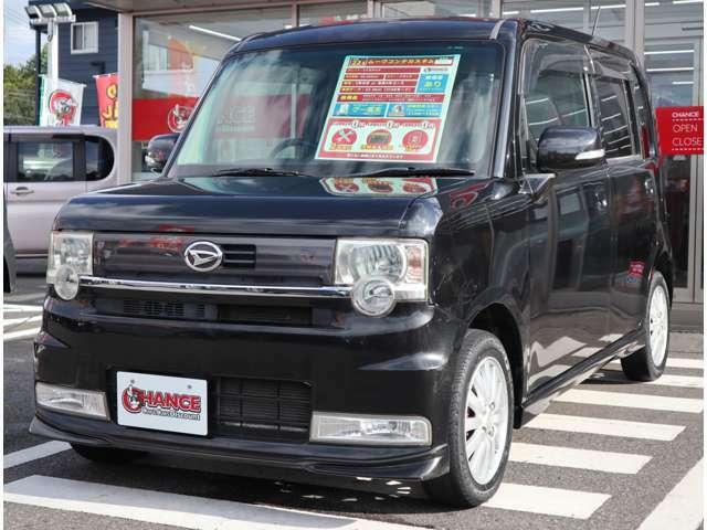 ☆関東11店舗展開中です☆ チャンス四街道店 TEL 043-433-7111 お問合せお待ちしております。