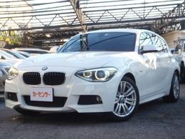 BMW 1シリーズ 120i Mスポーツ サンルーフ 禁煙車