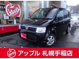 日産 オッティ 660 E FOUR 4WD