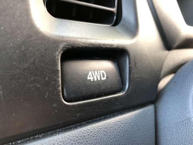 人気の4WD!