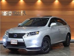 レクサス RXハイブリッド 450h バージョンL エアサスペンション 4WD 後期仕様 サンルーフ エアロ LED