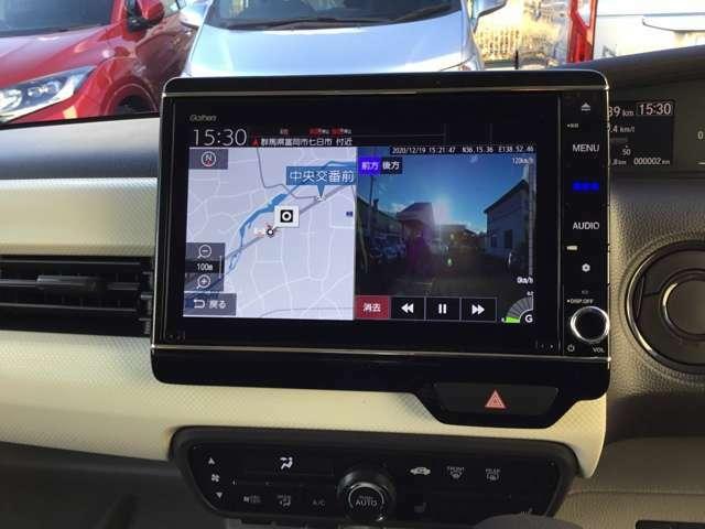 前後ドライブレコーダー付きです。万が一の事故の際も記録を残しておくことが大事ですよね!SDカードをPCに入れ替えなくても、ナビ画面で撮影した動画を確認することが可能です☆