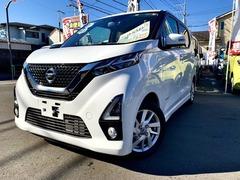 日産 デイズ の中古車 660 ハイウェイスターX プロパイロット エディション 東京都八王子市 134.8万円