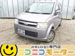 三菱 eKワゴン 660 GS 4WD 検R3/4 パワスラ