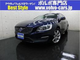 ボルボ V60 D4 SE ディーゼルターボ インテリ/黒革/純ナビ/Tベルト済/1オナ/保