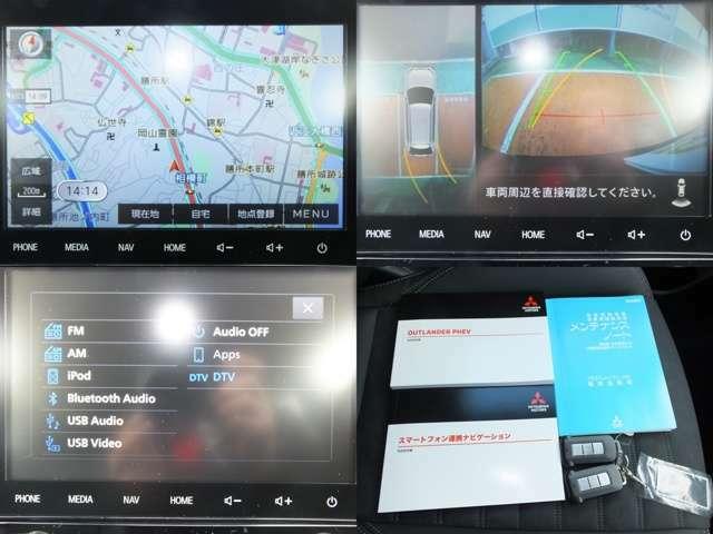 フルセグTVチューナー内蔵です。全方位カメラで車の周囲の様子が確認できます。