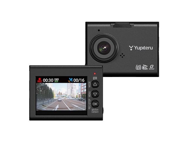 Aプラン画像:ご覧のドライブレコーダーは1カメラタイプです。詳しくはスタッフまでお気軽にお問い合わせください。(実際に装着されるものと異なることがございます。)