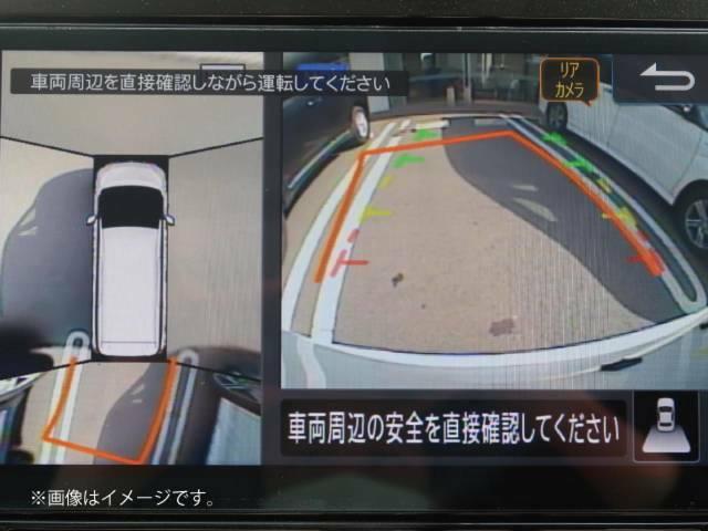 【全周囲カメラ】専用のカメラにより、上から見下ろしたような視点で360度クルマの周囲を確認することができます☆縦列駐車や幅寄せ時に活躍してくれます♪