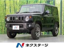 スズキ ジムニー 660 XC 4WD 届出済未使用車 禁煙車 5MT 衝突軽減装置