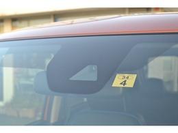 車だけでなく、人との衝突回避または被害軽減をアシストする衝突被害軽減ブレ-キシステム(FCM)付き