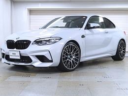 BMW M2コンペティション M DCTドライブロジック 黒革 ハーマンカードン 19インチAW