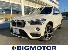 BMW X1 xドライブ 20i xライン 4WD 車線逸脱防止支援システム/HDDナビ