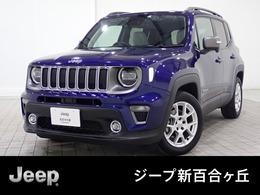 ジープ レネゲード リミテッド 純正ナビ・バックカメラ付 新車保証継承