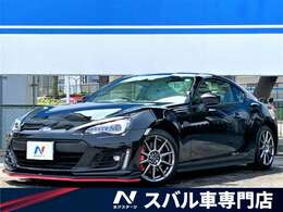 スバル BRZ 2.0 GT STIスポーツPKG フロントリップ 純正SDナビ