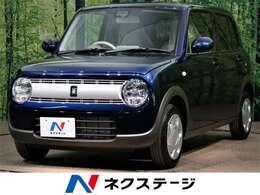 スズキ アルトラパン 660 G 届出済未使用車 セーフティサポート