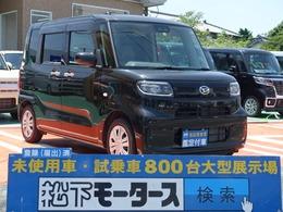 ダイハツ タント 660 X 電動スライドドア ディーラー試乗車