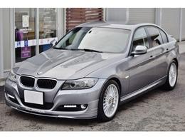 BMWアルピナ D3 リムジン ビターボ /ニコル正規輸入車/禁煙車/左ハンドル