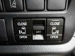 両側電動スライドドア ワンタッチでスライドドアの開閉が可能です!もちろんキーからの操作も可能♪お子様を抱いている時・両手いっぱいの荷物時などもピッと開いてくれるドアには感動の気持ちが!?