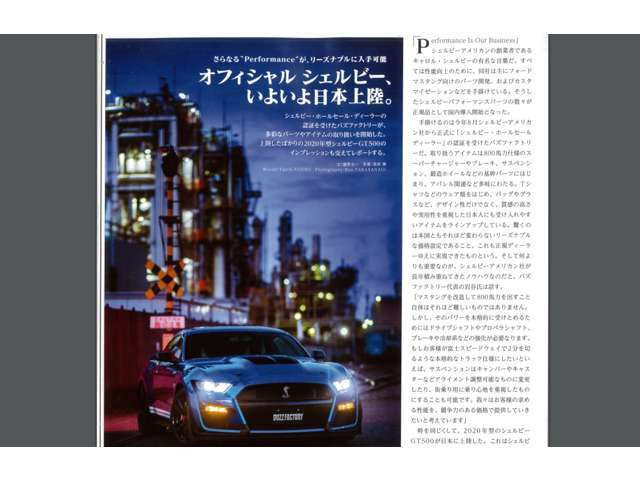 オクタン日本版に掲載されました