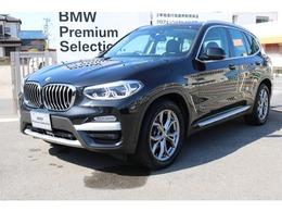 BMW X3 xドライブ20i xライン 4WD 茶革 HUD 地デジ 19`アルミ ACC