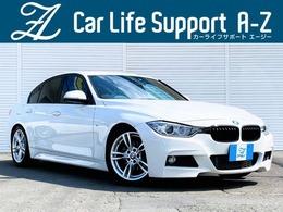 BMW 3シリーズ 320i Mスポーツ 6速MT ターボ BILSTEINサス Bカメラ 禁煙車