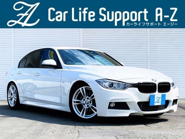 ★大変希少な6速マニュアル車!「BMW 320i Mスポーツ」入庫!M3や本国のマニュアル仕様を除き、日本の正規モデルとしてマニュアル車を選択できる最後のモデルとなります!程度も良好!是非ご確認ください!★