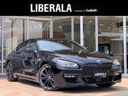 BMW 6シリーズグランクーペ 640i Mスポーツエディション ダコタレザー20AWHUDソフトクローズドア