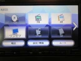 音楽ソースはCD/SD/TV/Bluetoothに対応しておりますのでスマホ連携もラクラクですね