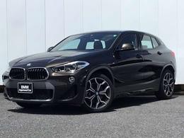 BMW X2 xドライブ20i MスポーツX 4WD LED 19インチAW Dアシスト シートヒーター