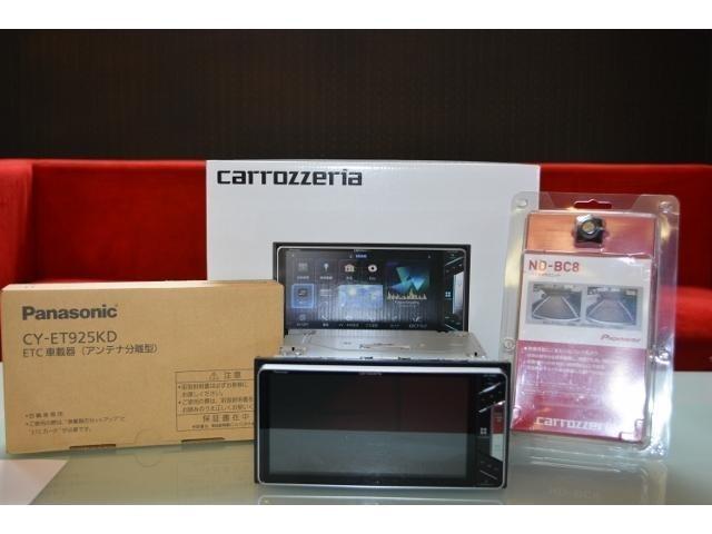 カロッツェリアSDナビパッケージもあります。カロッツェリアCZ900+パナソニック製ETC、カロッツェリア製バックカメラがセットになりまして工賃込み253.800円にて販売いたしております。