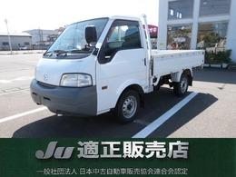マツダ ボンゴトラック 1.8 DX シングルワイドロー ロング 4WD