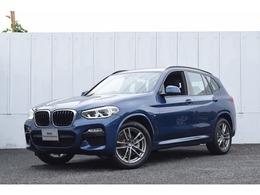 BMW X3 xドライブ20d Mスポーツ ディーゼルターボ 4WD 正規認定中古車 Dアシ+ Pアシ+ ACC HUD LED