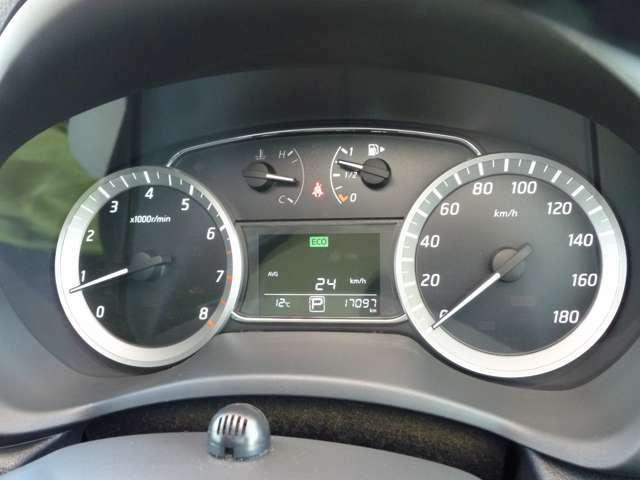 燃費・航続可能距離・外気温度等表示でドライブをサポート!