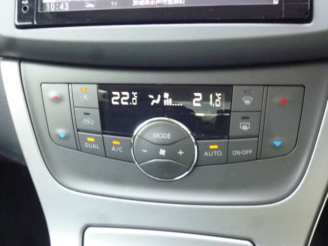 オートエアコンは温度設定さえしておけば、吹き出し口や風量を自動調節でしてくれます☆