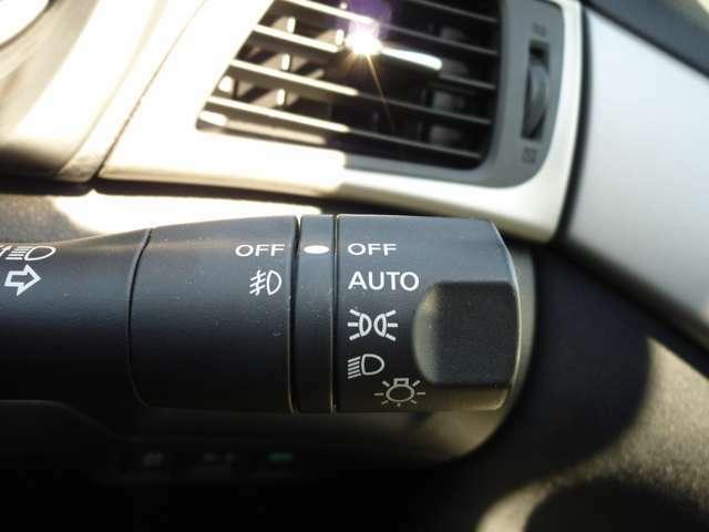 便利なオ-トライトシステム搭載車♪走行中スイッチを操作しなくても自動でライトのON/OFF♪