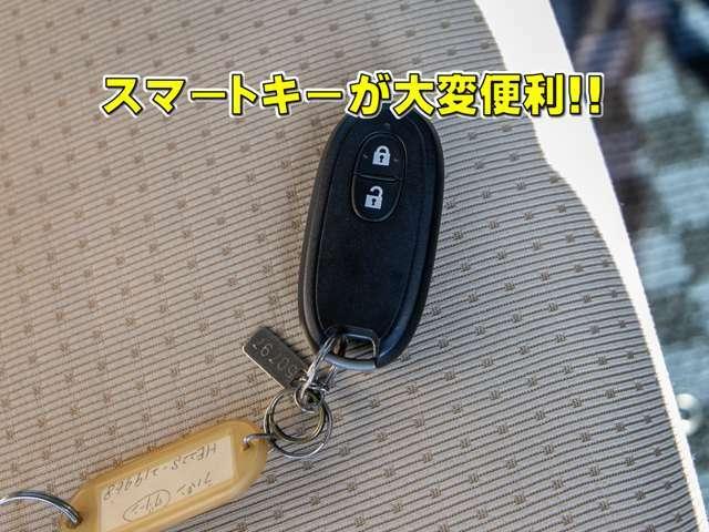 スマートキーで鍵をポケットに入れたまま鍵の開閉、エンジン始動まで行えます!一度使うと手放せないくらい便利です♪