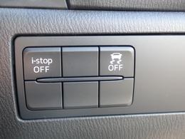 環境と燃費にやさしいアイストップに安全な走行をサポートする横滑り防止機能・スマートシティブレーキサポート・ブラインドスポットモニタリングシステム・Gベクタリングコントロールなどなど装備充実☆