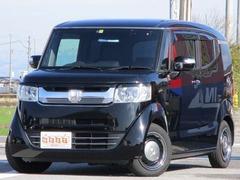 ホンダ N-BOXスラッシュ の中古車 660 G ターボLパッケージ 滋賀県彦根市 93.8万円