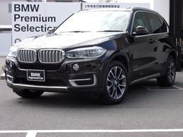 BMW X5 xドライブ 35d xライン 4WD サンルーフ アダプティブLED リアフィルム