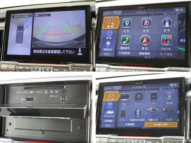 アルパイン製11型ナビ EX11NX ブルートゥース対応 DVD&CD再生 全方位モニター&バックカメラの映像をナビ画面で確認できます。