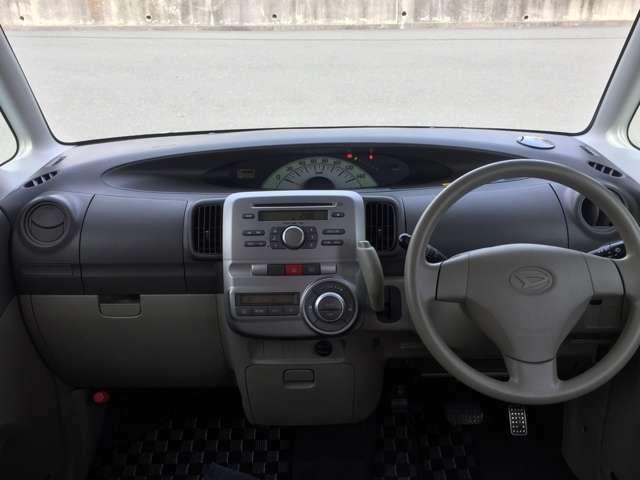 ドライバー目線の画像です。視界も確保されているので、見やすいですよ♪